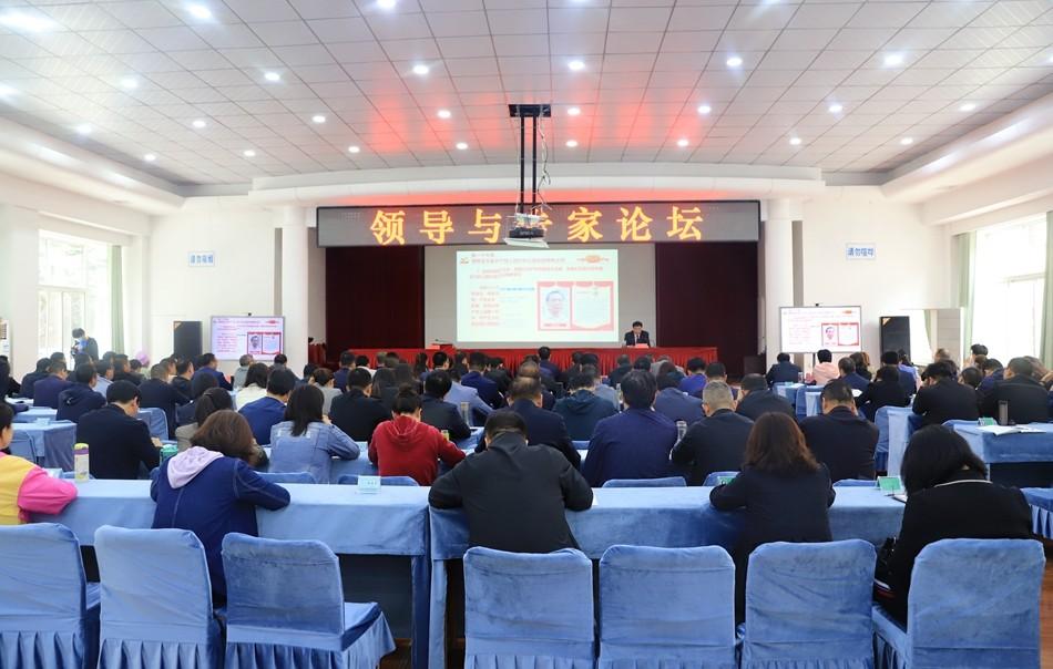 刘天波为市委党校秋季一期主体班学员作专题辅导报告